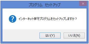 20151204_26