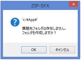 20151204_27