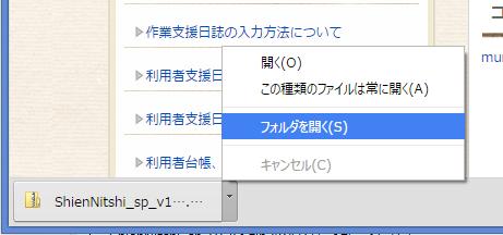 20151204_3