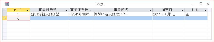 20160119_4