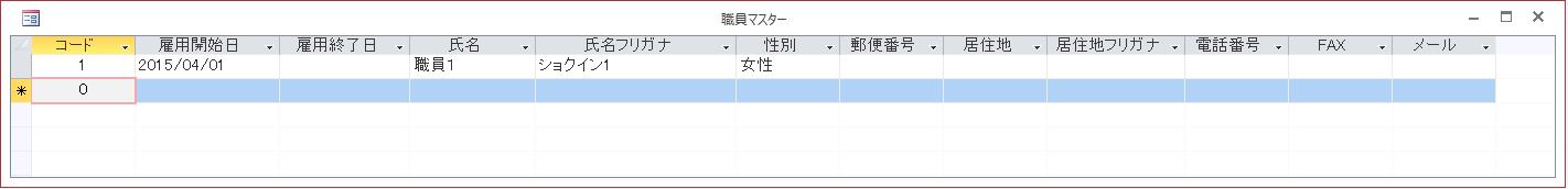 20160119_5